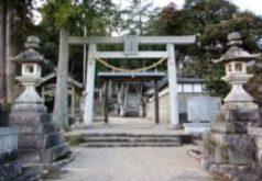 足見田神社