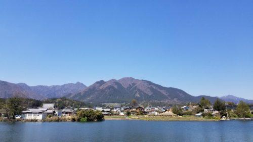 三重の由来 ヤマトタケル伝承の池